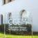 Sous les auspices de la CGEM, le forum « entreprise climat Maroc » annoncé au 6 juillet prochain